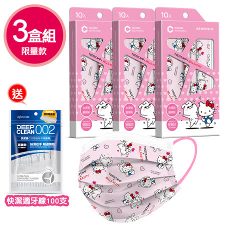 銀康生醫<br/> Kitty聯名款台灣製醫療口罩10入x3盒
