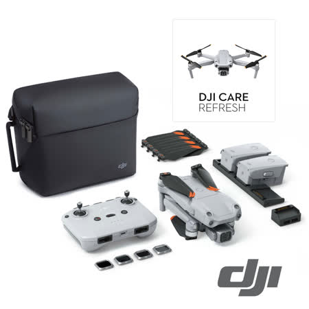 DJI Air 2S 暢飛套裝 含一年Care+128G