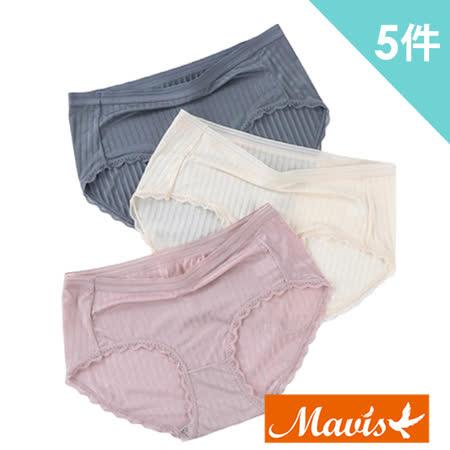 Mavis 瑪薇絲 加大尺碼彈力冰絲內褲