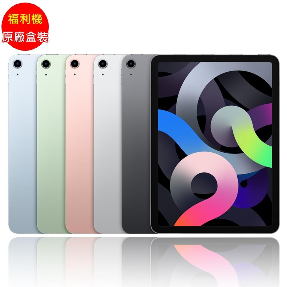 福利品_iPad Air LTE10.9吋 64G 藍色(4G)-2020版_九成新