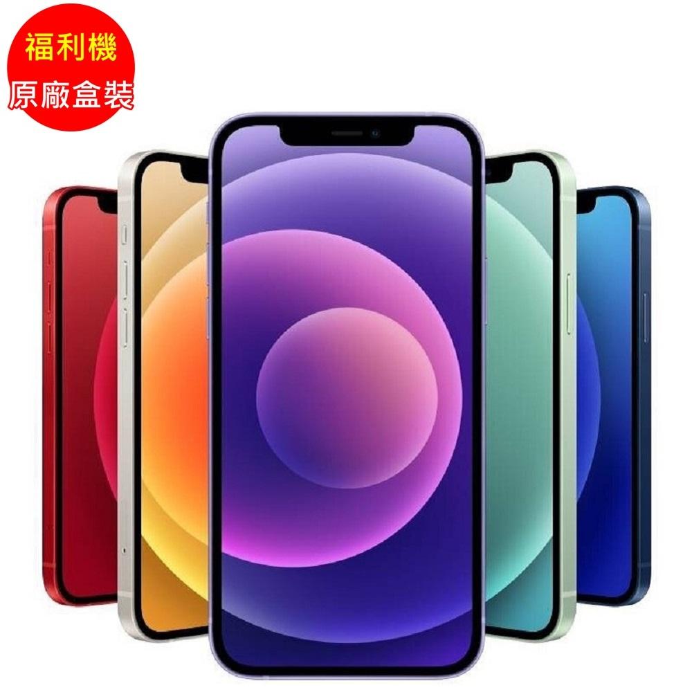 福利品_Apple iPhone 12 128G 藍色 (5G) _七成新B