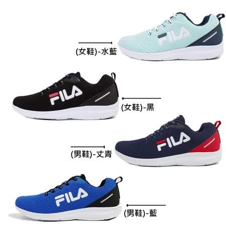 【APP限定】【FILA】J308U 運動鞋 J308U 男女鞋 (任選)
