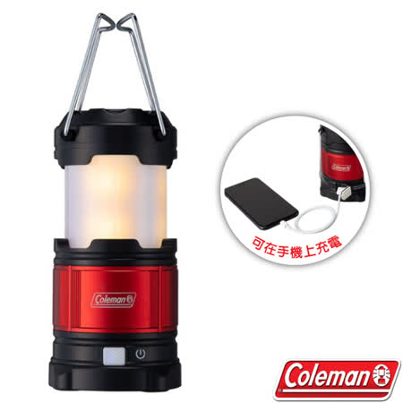 美國Coleman 伸縮營燈.LED照明燈