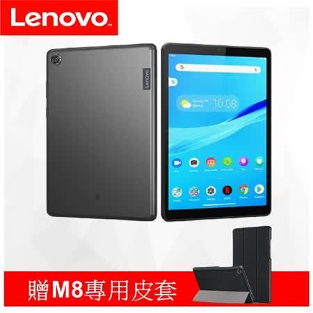 聯想 Tab M8 平板電腦 WiFi 2G/32G
