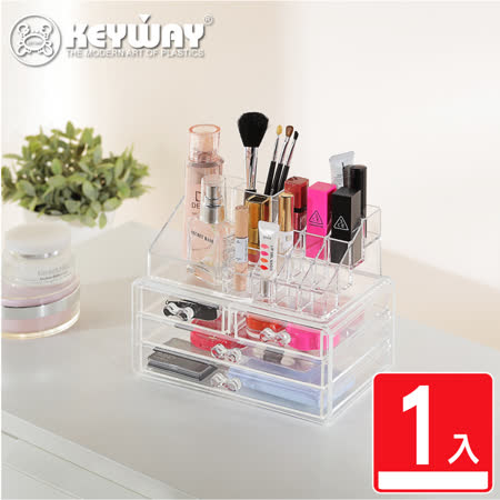 千葉透明 水晶化妝收納盒