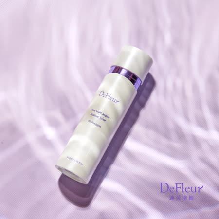 Defleur 迪芙洛爾 淨透光亮白修護化妝水