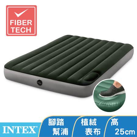 INTEX 經典雙人加大充氣床墊