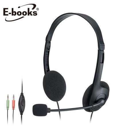 (二入組)E-books SS19 靈巧頭戴式耳機麥克風