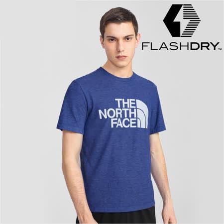 美國 The North Face 閃電快乾吸濕排汗衣