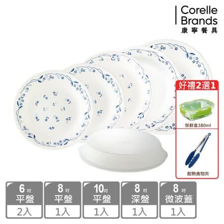 【美國康寧 CORELLE】康寧6件式餐具組(花色可選)