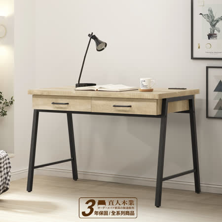 TINA 復古木112公分書桌