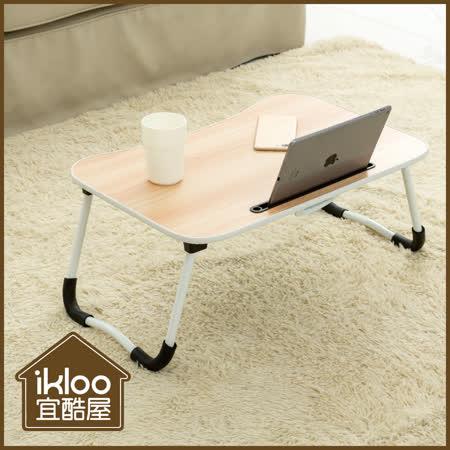 【APP限定】ikloo簡約多功能摺疊電腦桌/懶人桌-兩入