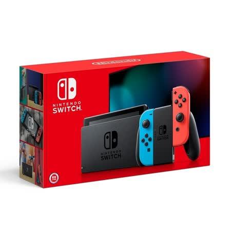 Switch 電力加強版 電光紅&電光藍