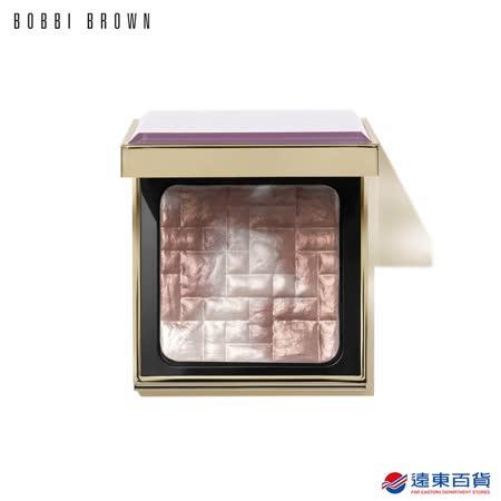 金緻美肌粉 Pink Glow