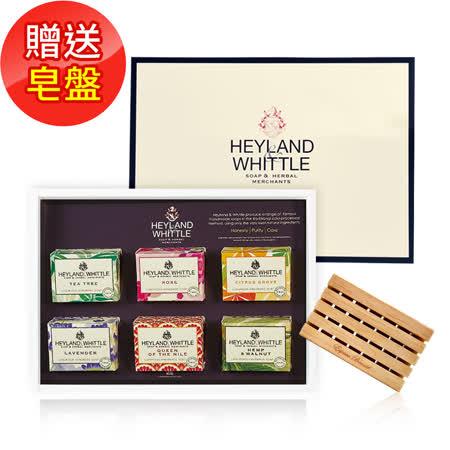 H&W 英倫薇朶  手工皂禮盒1+1組
