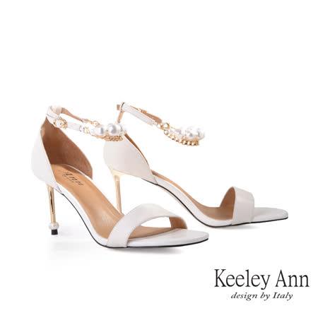Keeley Ann高貴奢華 優雅珍珠一字帶高跟鞋(米白色122647132-Ann系列)