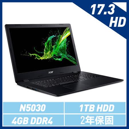 Acer Aspire 3 17.3吋大螢幕四核筆電