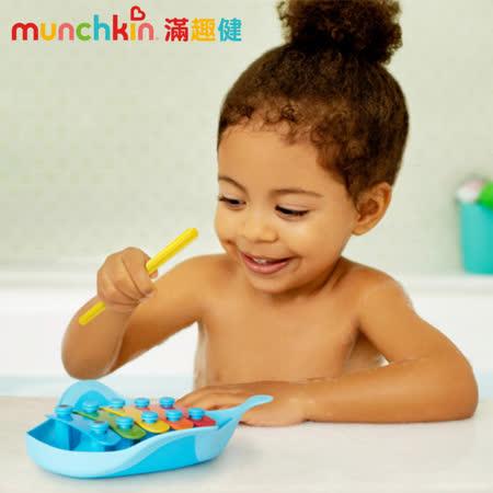 魟魚手敲琴洗澡玩具