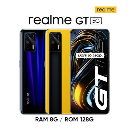 realme GT 8G/128G