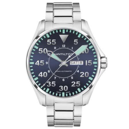 HAMILTON漢米爾頓 卡其航空飛行機械腕錶