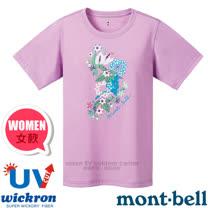 【日本 mont-bell】女新款 Wickron 抗UV吸濕排汗短袖T恤.休閒衫.圓領衫.運動上衣/1114420PLMV 粉紫