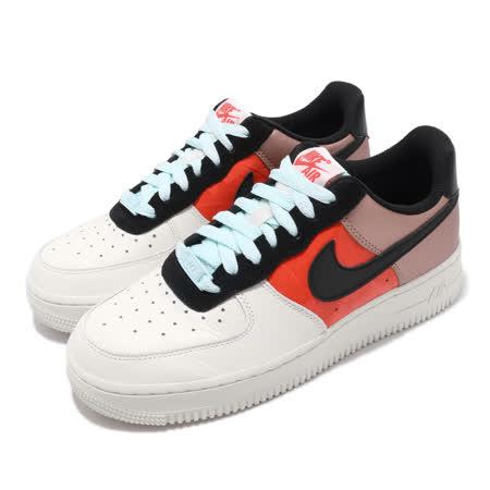 Nike 女 經典橘紅黑 Air Force 1