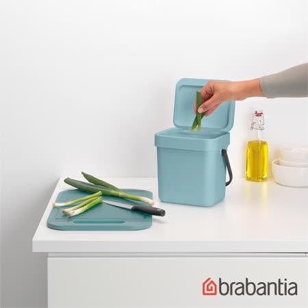 Brabantia 3L-薄荷藍 廚餘桶/萬用置物桶
