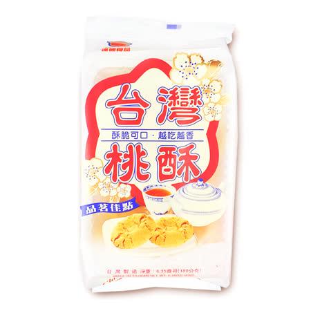 買一送一【正福堂】 台灣桃酥