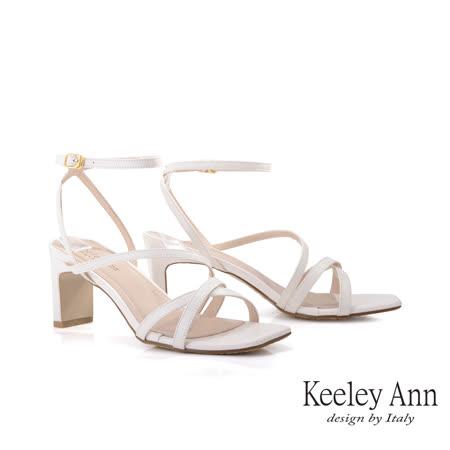 Keeley Ann夏季定番 簡約繞帶方根涼鞋(白色132063240)