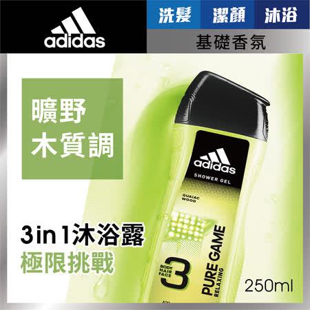 adidas 愛迪達 男用 三效潔顏洗髮沐浴露