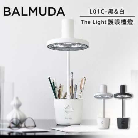 BALMUDA L01C The Light護眼檯燈