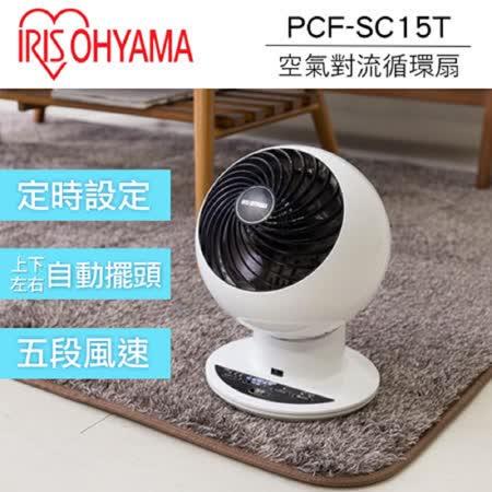 RIS PCF-SC15T  空氣對流循環扇