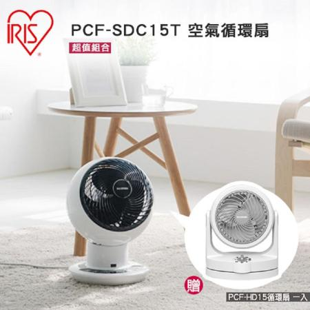 IRIS PCF-SDC15T   DC空氣對流循環扇