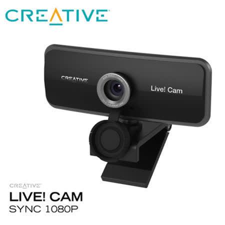 Creative LIVE! CAM  全高清廣角網絡攝影機