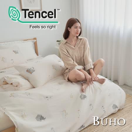 BUHO《喵喵日常》雙人三件式床包枕套組