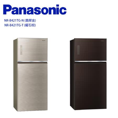Panasonic 422L 雙門變頻冰箱 NR-B421TG