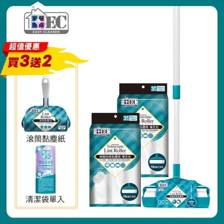 家簡塵除伸縮地板黏塵拖+伸縮地板黏塵拖補充包(3捲/包)*2包