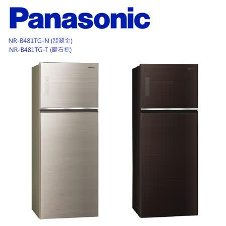 Panasonic 485L 雙門變頻冰箱 NR-B481TG