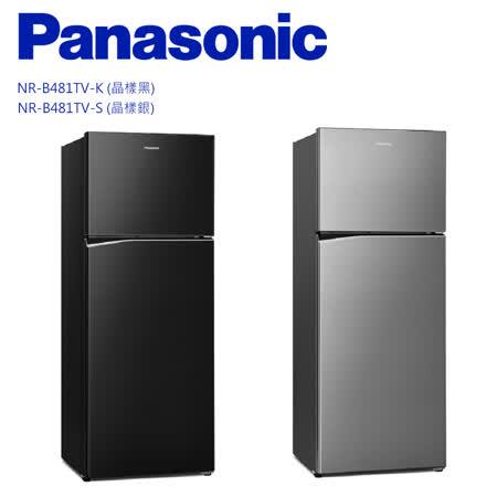 Panasonic 485L 冰箱 NR-B481TV