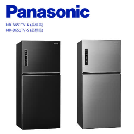 Panasonic 國際牌 650L 變頻冰箱 NR-B651TV