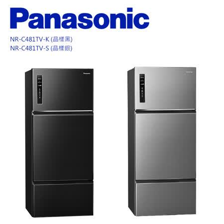 Panasonic 國際牌 481L 變頻冰箱 NR-C481TV