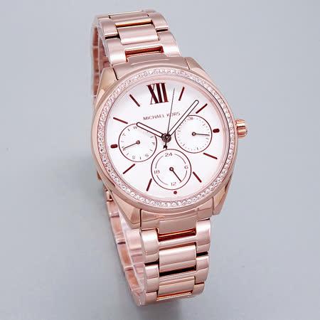 Michael Kors 超時代光芒降臨晶鑽三眼優質腕錶