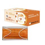 久富餘雙鋼印醫用口罩-愛馬仕橘色(25片/盒)X4盒