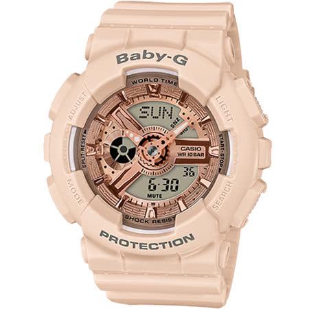 CASIO Baby-G 杏粉色系休閒運動錶