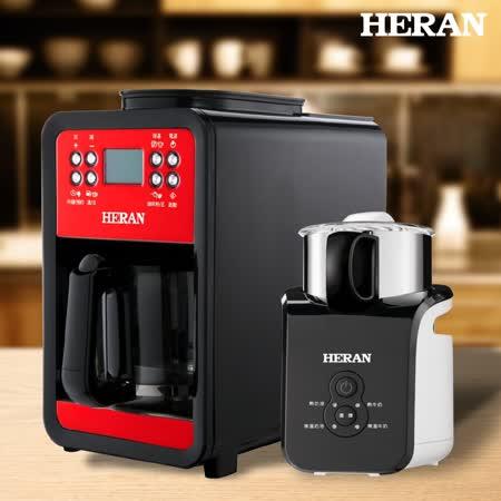 HERAN禾聯 6人份咖啡機+奶泡機