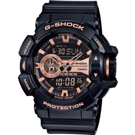 CASIO  G-SHOCK雙顯運動錶
