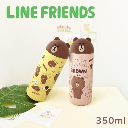 LINE FRIENDS 316輕量保溫瓶350ml