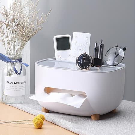 文青風 桌面多功能收納面紙盒