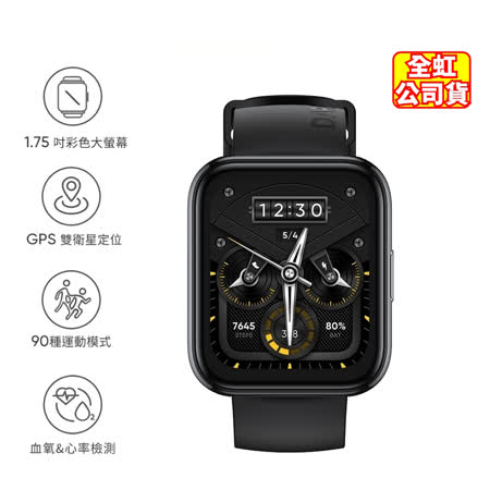 realme Watch2 Pro 防水智慧手錶