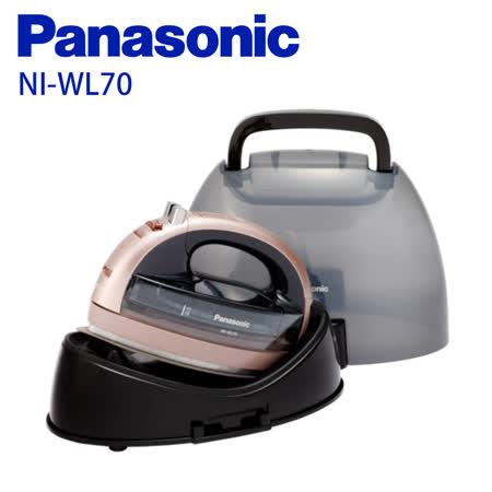 Panasonic 國際牌  無線蒸氣電熨斗 NI-WL70